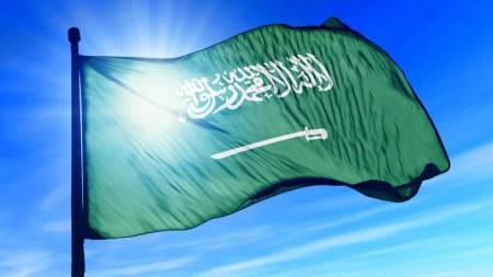 bandiera saudita