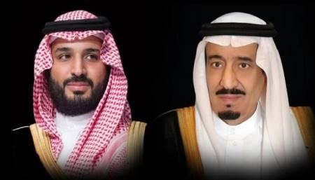 re Salman principe Bin Salman