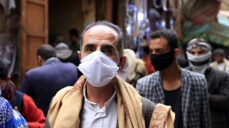 Yemen mascherina
