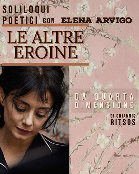 'Soliloqui poetici del mito - Le altre eroine'