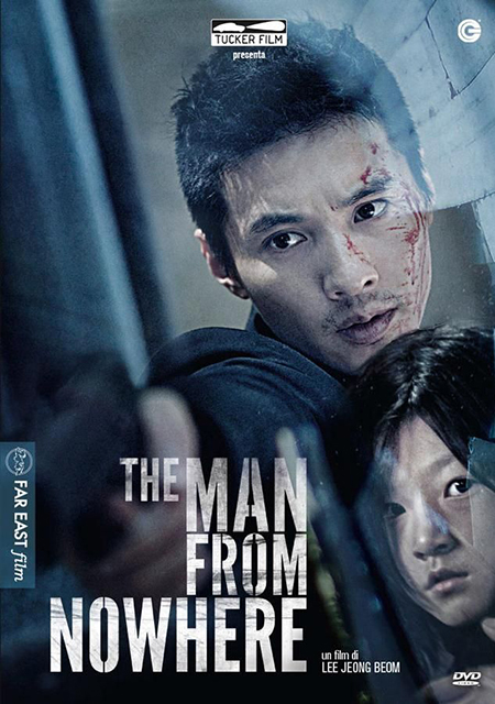 'The Man from Nowhere'