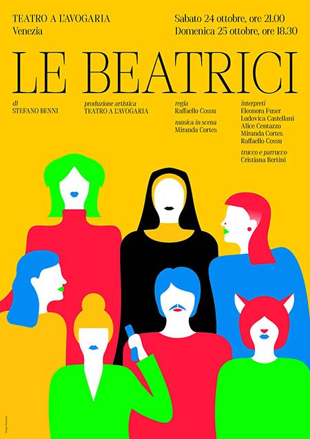'Le Beatrici'