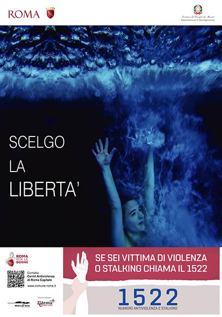 Gianluca Coppeto 'Non basta Archimede'