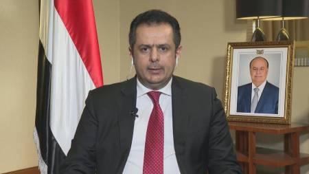 premier Yemen Abdul Malik