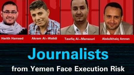 giornalisti yemeniti condannati a morte
