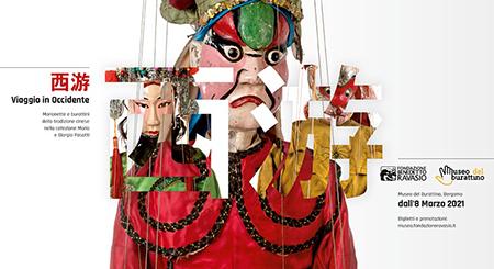 'Viaggio in Occidente - Marionette e Burattini della tradizione cinese nella collezione Mario e Giorgio Pasotti'