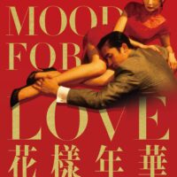 'In the mood for love' poster