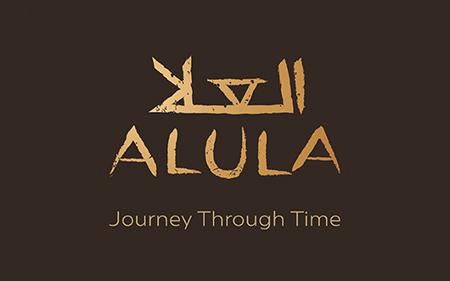 'AlUla - Journey Through Time'