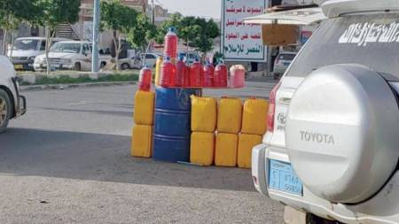 benzina contrabbando houthi