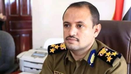 Zaben Houthi