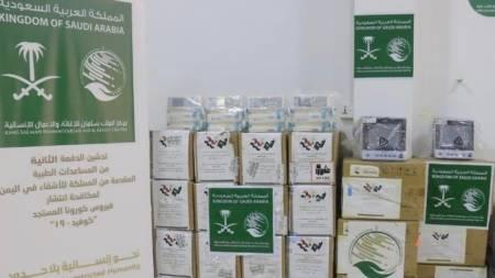 vaccini yemen
