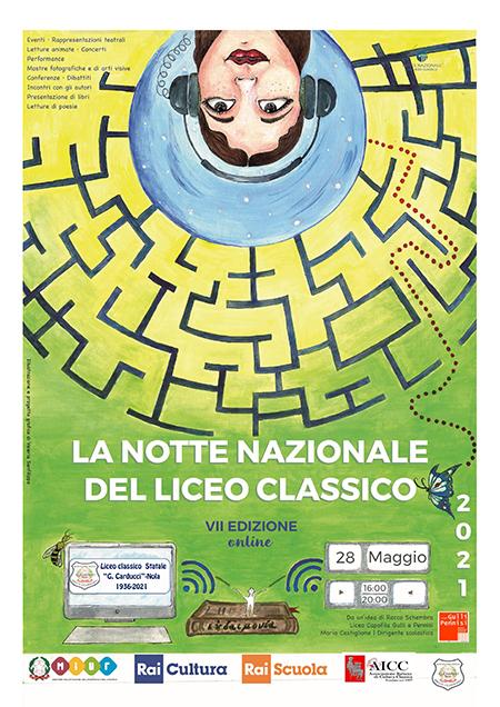 'La Notte Nazionale del Liceo Classico' di Nola (NA) - VII edizione