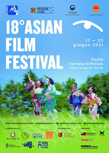 'Asian Film Festival'