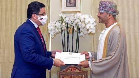 ministro esteri yemenita