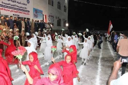 celebrazione Midi Yemen