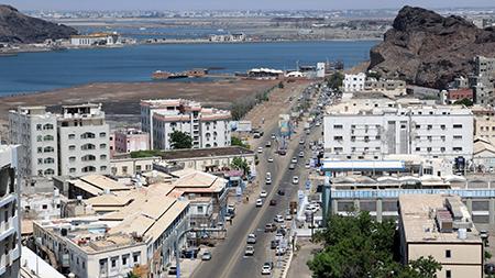 Porto di Aden